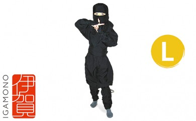 [№5831-0035]子ども忍者衣装伊賀version9点セット(L・黒)