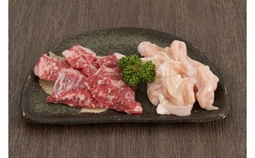 鹿児島黒牛よくばり焼肉セット A4ランク