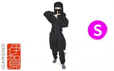 [№5831-0031]子ども忍者衣装伊賀version9点セット(S・黒)