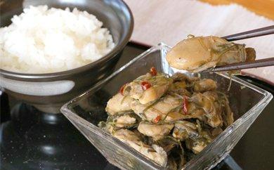 [№5766-0217]牡蠣食気昆布(かきくけこんぶ)3パック