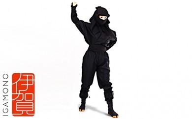 [№5831-0046]大人用忍者衣装伊賀version9点セット(黒)