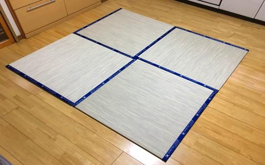 オリジナル置き畳「ブルーインパルス」