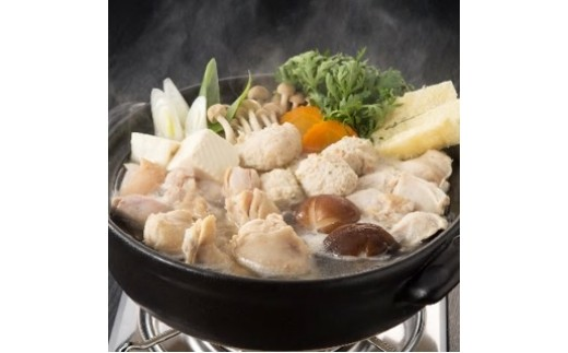 TS09 【大平樂】九州産鶏うまか鍋セット