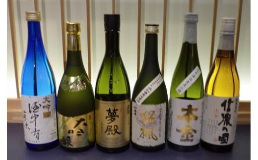 10-10 限定銘酒飲みくらべセット/信濃屋