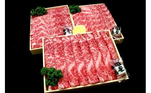 D-234 牛肉ロースうす切りすきしゃぶ用 1.14㎏【5pt】