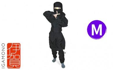 [№5831-0033]子ども忍者衣装伊賀version9点セット(M・黒)