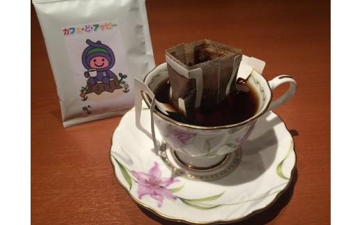 [№5687-0082]スペシャルティコーヒーのブレンド2種&ドリップバッグセット
