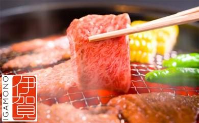 [№5831-0101]忍者ビーフ(伊賀牛)バラ焼肉カット1.8kg