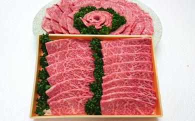 [№5651-0575]A4-A5和牛上カルビ肉
