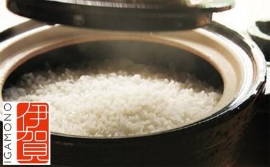 [№5831-0037]伊賀焼 炊飯土鍋 「かまどさん」 (三合炊き)