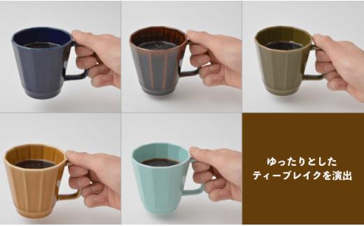 PA40 【波佐見焼】 オシャレな面取りマグカップ 5色セット-4