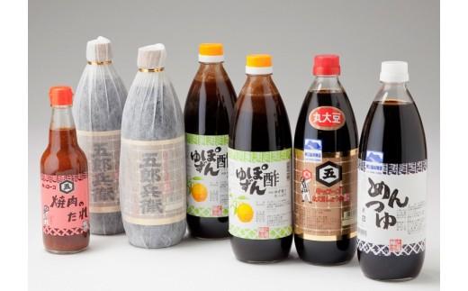 「特産品セット12番」大好評の醬油2種類が入った近藤醬油セットです。