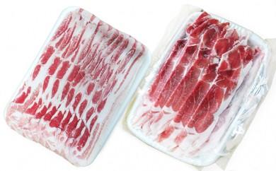 [№5660-0256]【お徳用焼肉セット】仙北市産αリノレン酸虹の豚 2.2kg