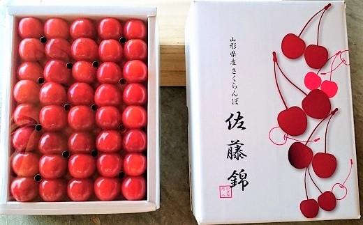 0044-008 プレミアムさくらんぼ(温室栽培 佐藤錦)500g 化粧箱詰め