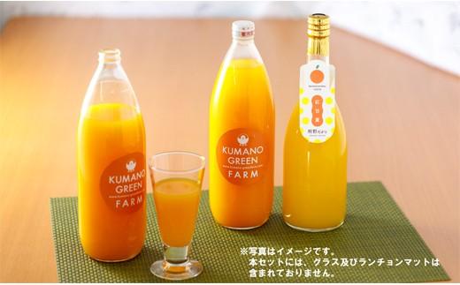 A32-B阿田和みかんと紅甘夏ジュース