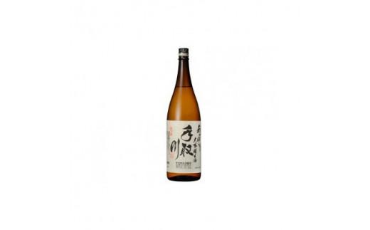 <白山の地酒>手取川の限定お礼品 生酒【1037418】