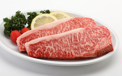 [№5636-0182]国産黒毛和牛☆ロースステーキ☆(230g×2)