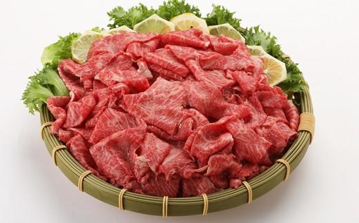 [№5636-0188]ハラル国産牛肉 切り落とし 1,500g