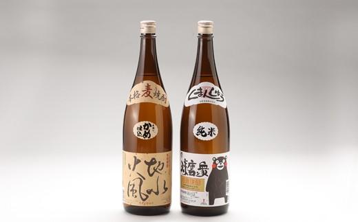 [№5636-0083]くまモン球磨ン衆(米)・地水火風(麦)セット