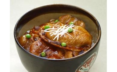 BJ07自慢のたれ付☆特製豚丼の具6食セット☆【10000pt】