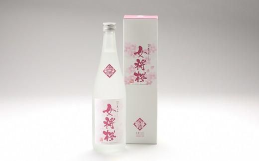 [№5636-0200]古酒 ひとよし球磨焼酎「女将桜」 2本