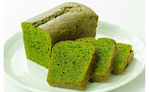 【南山城村抹茶100%使用】1日75本しか作れない濃厚・村抹茶のパウンドケーキ 2本セット