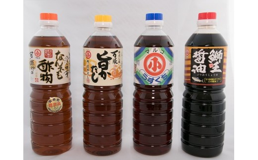 小川醸造 こだわりの鰤王醤油セット