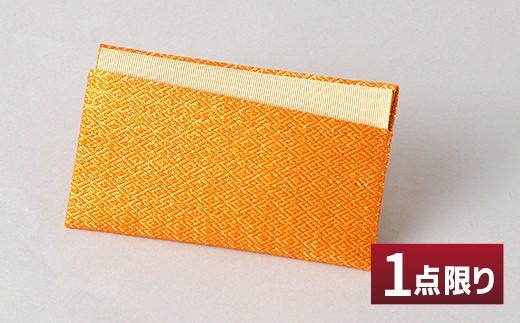 ST001 【1点もの】手織り佐賀錦 カードケース(1)