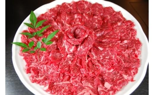 1-1150 桜屋 熊本県産・特選桜黒牛 焼肉セット
