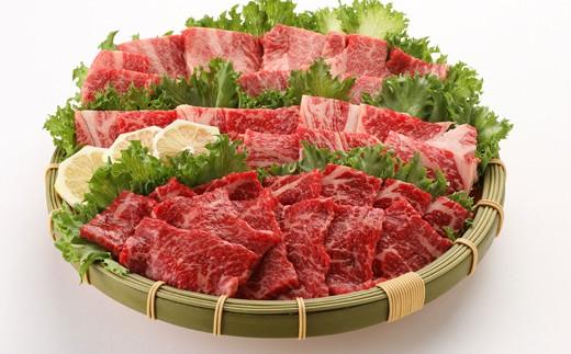 [№5636-0110]『ハラル』国産牛肉焼肉セット (400g×3種)