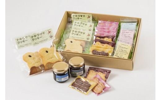 [0914]ナキウサギクッキー詰め合わせ