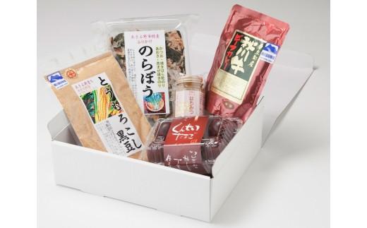 「特産品セット1番」 秋川牛ビーフカレー、くんせい玉子やはちみつなどを詰合せたセットです。