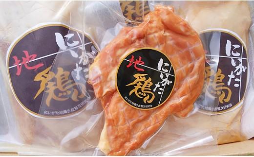 2-033 新潟県長岡産にいがた地鶏4点セット