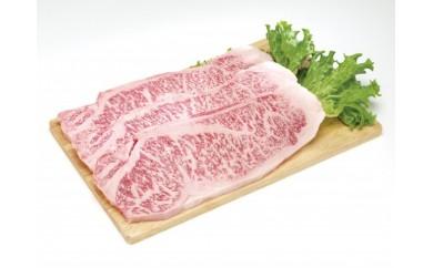 BJ05北海道産高級黒毛和牛☆サーロインステーキ3枚セット【25000pt】