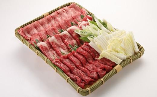 [№5636-0189]ハラル国産牛肉 すき焼きセット(400g×3種)