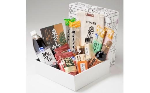 「特産品セット14番」 熟成醤油やくんせいチーズなど定番人気のセットです。