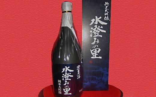 245.環日本海 純米大吟醸 水澄みの里 720mlビン 1本