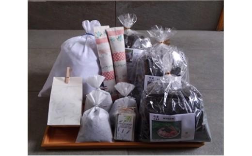 17C 竹炭のある暮らし・竹炭雑貨「バラエティセット」