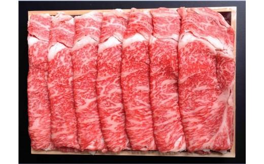 SS01 松阪肉 すき焼き(ロース) 500g
