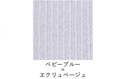 J0009-04 UTOのカシミア100% ストライプマフラー(ベビーブルー×エクリュベージュ)