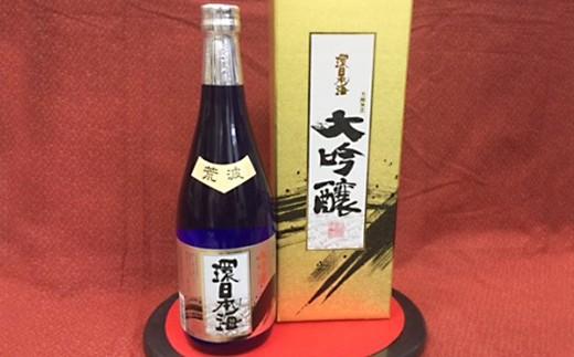 651.「環日本海 大吟醸 荒波」720ml
