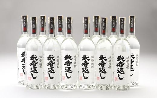[№5636-0092]武者返し(常圧)寿福酒造 12本セット