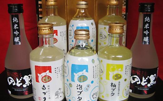 508.環日本海「ブタちゃん3兄妹・楽しいお酒セット」