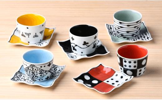DC03 【波佐見焼】 カラフルカップ&小皿ペア 5色10点セット-2