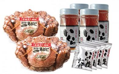 [№4630-0616]活蒸し毛がにと北海道産いくら醤油漬