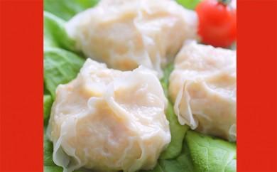 [№4630-0585]海鮮シュウマイ3種食べ比べセット