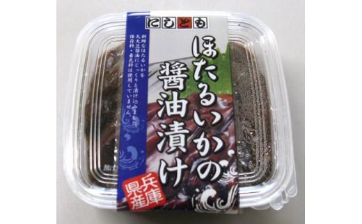 07-10  兵庫県産 ほたるいか醤油漬け