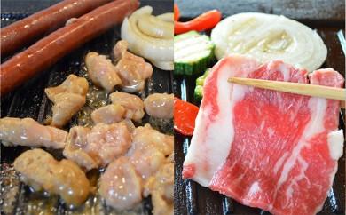 [№4630-0599]【えりも短角牛】おすすめ焼肉セット