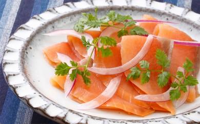 [№4630-0557]えりも産銀聖鮭半身スライス約1kg