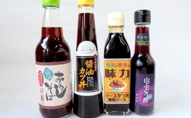 [№5884-0183]福井の名物を自宅で「調味料セット」